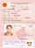 旅游缅甸签证