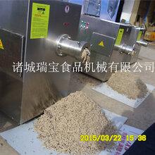冻肉绞肉机制造商绞肉机厂家直销肉制品加工设备绞肉机价格
