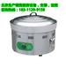 北京做水煎包子的机器电热煎锅贴的机器燃气煎饺子的炉子上海水煎包机器