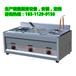 台式炸炉关东煮组合炉多功能小吃一体机燃气煮面炸炉关东煮机器台式炸煮一体炉