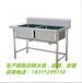 北京不锈钢三星水池餐厅厨房洗菜的水池商用不锈钢水池子订做商用厨房水池