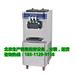 三头花式冰淇淋机器小型台式冰激凌机器全自动立式冰淇淋机北京做冰激凌的机器