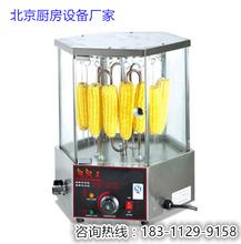 无烟旋转烤玉米机器悬挂式电热烤玉米机商场无烟烤玉米机电热烤苞米的机器图片