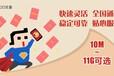 北京移动省内号码全国流量招代理