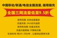 东莞便宜的手机流量充值平台
