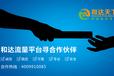 贵州移动省网,一手货源,诚招合作商