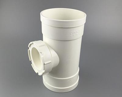 """""""冠能红叶""""牌PVC给水、排水管材及管件;PVC线管及配件;PPR"""