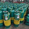 煤安檢測380v660v潛污泵BQS11KW礦用潛水泵排污排沙泵