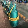 甘肃矿用水泵厂销380v660v防爆排污泵BQS15KW排沙泵