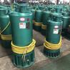 江西廠銷380v660v礦用潛污泵BQS37KW防爆排污排沙泵