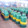 四川销380v三相电潜水泵无堵塞排污泵BQS15KW矿用排沙泵