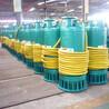 660v矿用潜污泵