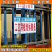 浙江剪力墙模板支撑工程荷载强度实测实量