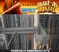 厂家供应最新新型建筑模板支撑(图)