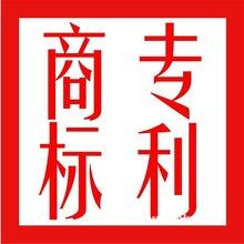 深圳罗湖东门商标注册宝安西乡商标变更专利申请条件