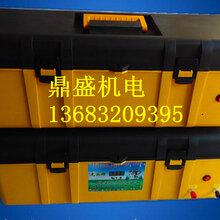 台州高压电捕猎机超声波捕野猪的工具