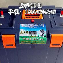 连云港新型捕猎机超声波捕野猪的工具