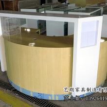 云南兴业银行咨询台大堂经理台广州市银行家具厂家