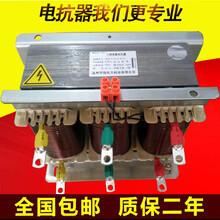 电抗器和滤波器厂家直销低压串联电抗器图片