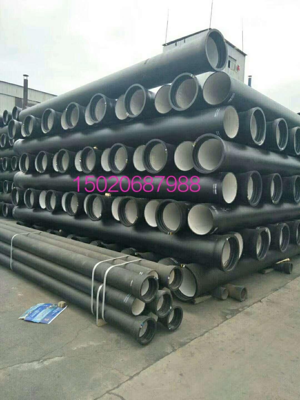 绥化市DN500球墨铸铁管厂家K7球墨铸铁管