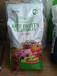 艾尔牛肉果蔬幼犬粮批发10kg通用型狗粮
