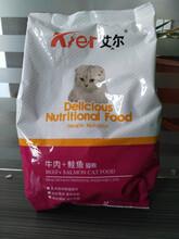 艾尔牛肉鲑鱼猫粮10KG猫粮批发图片