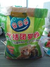 膨润土猫砂5kg/10kg/25kg无尘团结猫砂