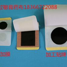 加工膏药、黑膏药布的厂家膏药胶图片