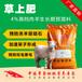 牛羊饲料厂家北京牛羊饲料厂家牛羊饲料厂家价格