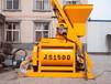 1.5方搅拌机主机配置参数,亿立建机JS1500搅拌机,厂家发货