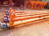搅拌站配套设施LSY273型水泥绞龙厂家直销