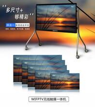 86寸大尺寸无线智能互动触控一体机(WPV-861)图片