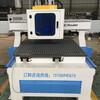 连云港四工序带自动下料的开料机全自动开料机K6k5k4k3k2开料机