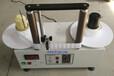 标签复卷机,自动计数复卷机,工作台复卷机小型复卷机修改