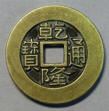 泉州古董古玩免费鉴定估价