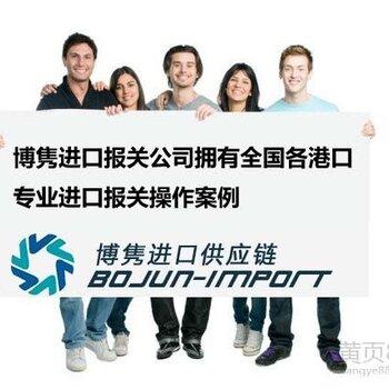 广州市博隽供应链管理有限公司
