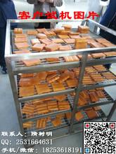 小型豆干烟熏炉_小型豆腐干烟熏炉厂家
