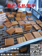 小型豆干烟熏炉_小型豆腐干烟熏炉型号