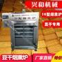 豆腐干烟熏炉豆腐干烟熏机器厂家直销图片