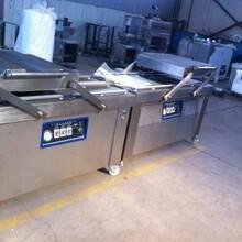 全自动食品真空包装机各种包装机械生产设备图片