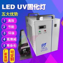 UV固化灯功率2300WUV油墨固化灯395nm波长UV胶紫外线固化灯