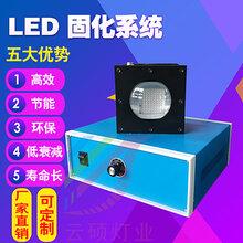 紫外uv固化灯风冷395nm电子胶黏剂固化供应500W紫外uv固化灯