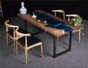 胡桃木星河系列玻璃款餐桌茶桌休闲桌