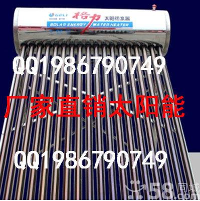厂家供应太阳雨太阳能热水器58x18管贴牌加工高仿太阳能304不锈钢内胆聚氨酯发泡