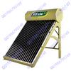 临沂太阳能热水器厂家
