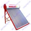 临沂厂家太阳雨太阳能热水器聚氨酯整体发泡厂家直销