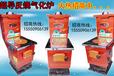 普阳采暖炉60-120家用超导反烧式气化炉土暖气炉子暖气锅炉散热暖气片