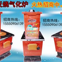 普阳采暖炉60-120家用超导反烧式气化炉土暖气炉子暖气锅炉散热暖气片图片