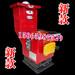 供应采暖炉品牌批发家用采暖炉家庭燃煤采暖炉一种新型家用采暖炉小型炊事锅炉