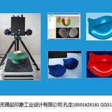 临沂样品测绘,苏州抄数,无锡逆向设计,3D扫描,结构外观设计,样品测绘建模